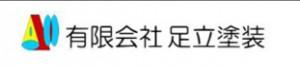 神奈川県横浜市港南区港南台2-23-6足立塗装店