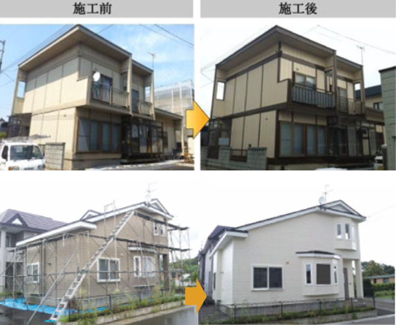 函館ペイントハウス(函館市)