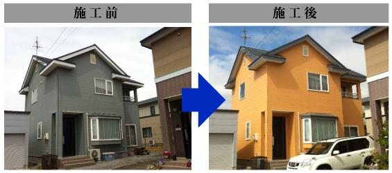 函館市の外壁塗装実績