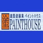 函館市 塗装店 函館ペイントハウス