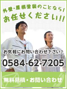 株式会社 大橋美装(岐阜県安八郡)