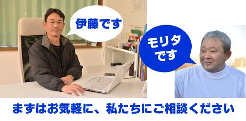 「凪塗装」代表の伊藤です