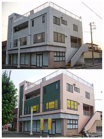 相原塗装店(平塚市)