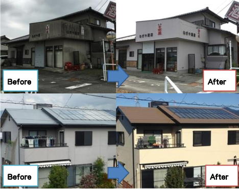 株式会社 H2リフォーム  (静岡市 駿河区)