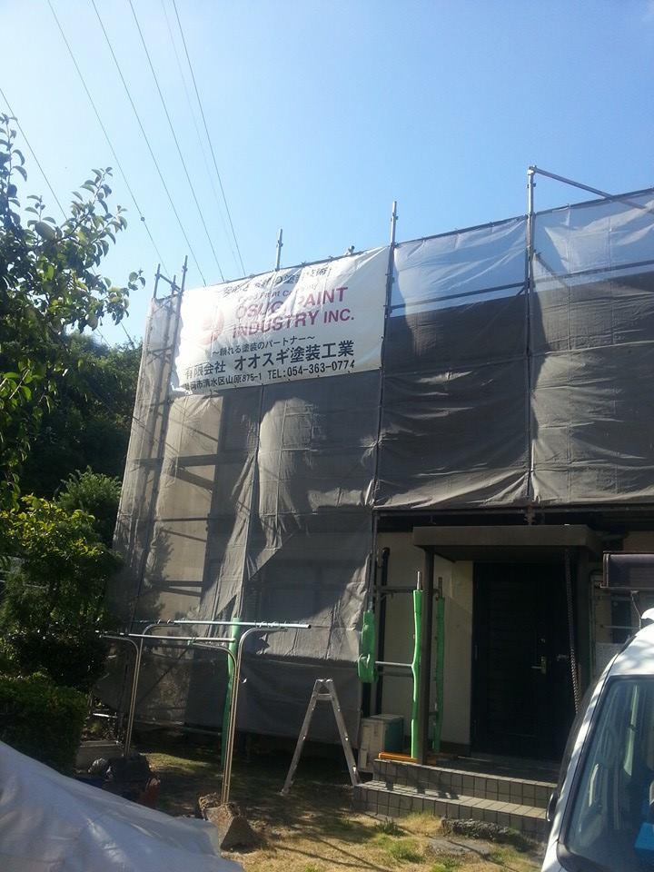 有限会社オオスギ塗装工業(静岡市 清水区)