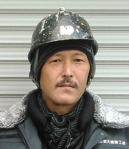 スタッフ紹介:山副 雅弘