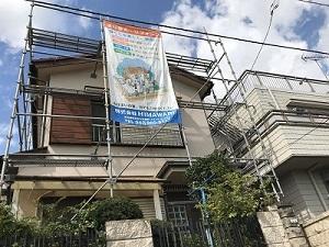 株式会社HIMAWARI(町田市)