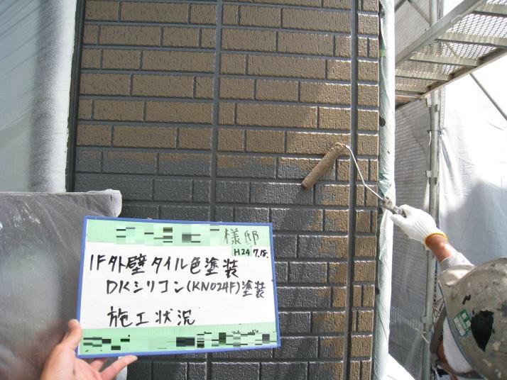 しろきや産業(松本市)