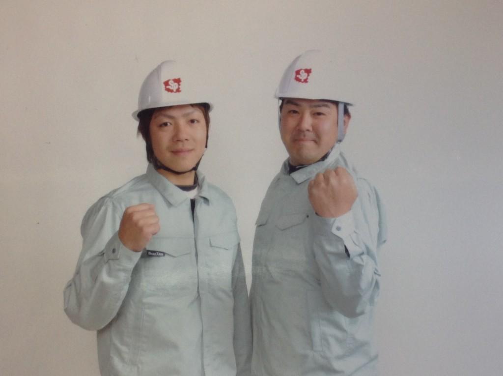 有限会社 スキザキ塗装 (熊本市)