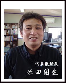 VEシステムズ株式会社(佐賀県小城市)