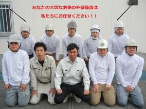 奈良市の塗装工事