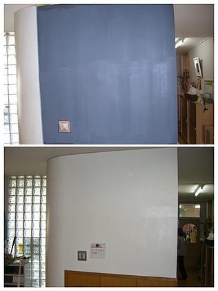 マグネットの塗装