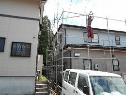 奥野塗装店(多治見市)