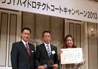 受賞:ガイナ