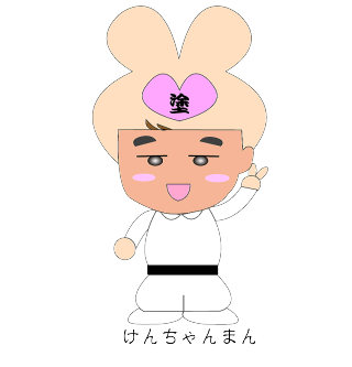 進栄建装代表キャラクター「けんちゃんまん」