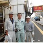 株式会社 関西ホームライフ(淀川区)