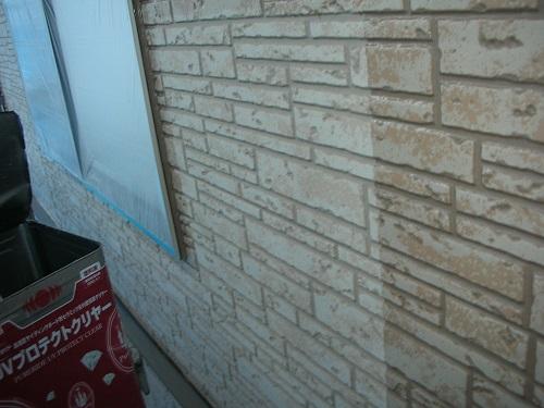 外壁塗装2